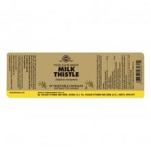 Solgar Evening Primrose Oil 1300 mg Softgels 30s