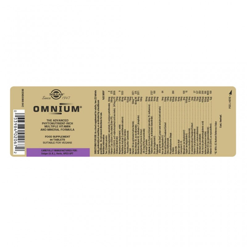 Solgar Oceanic Beta Carotene 7 mg Softgels 60s