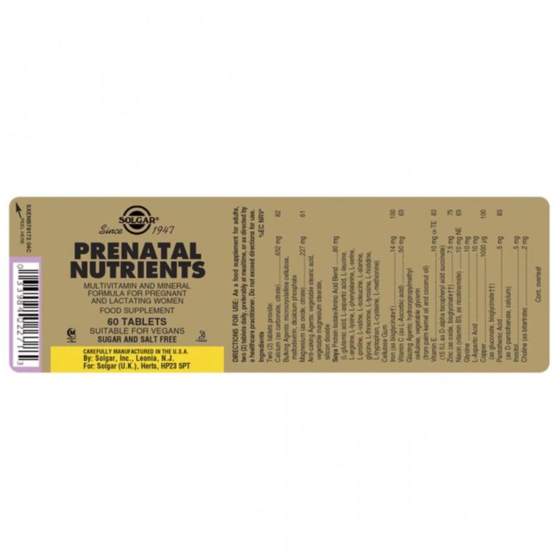 Solgar Oceanic Silica 25 mg Vegetable Capsules 50s