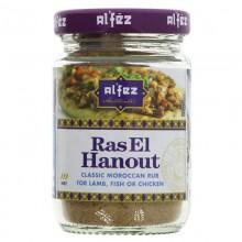 Alfez Ras El Hanout Rub (jar)