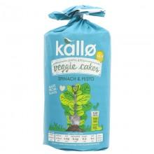 Kallo Spinach & Pesto...