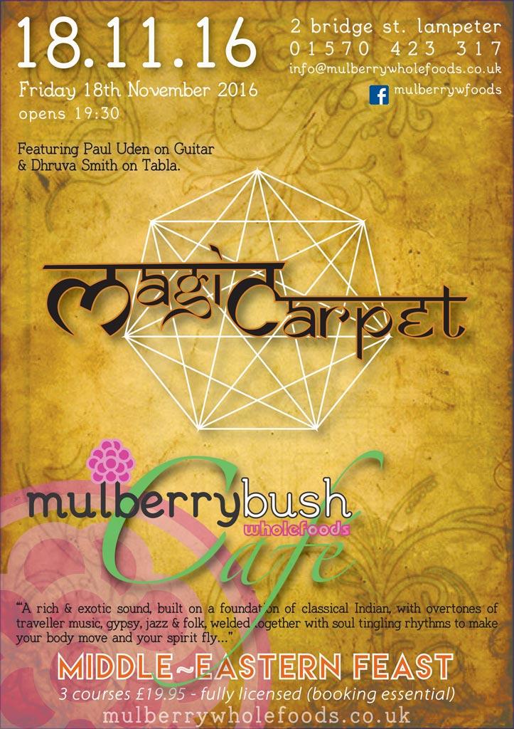 magicarpet-cafe-19-11-16-web